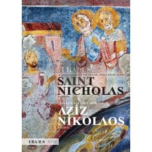 Likya'da bir anıt: Myra'nın Aziz Nikolaos Kilisesi